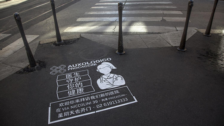 Auxologico StreetADV
